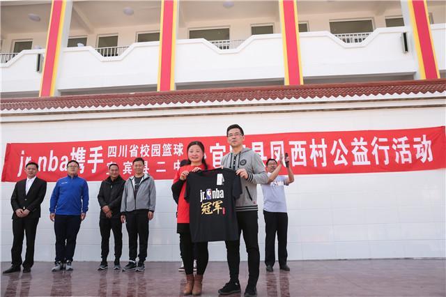 NBA中国赵海龙先生(右)向凤仪乡苗族小学捐赠篮球及相关教学物资