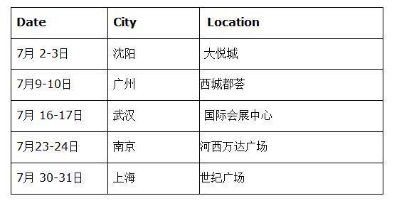 NBA首次在中国举办五人制精英篮球赛