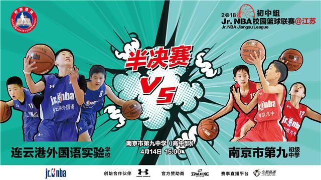 江苏站第二阶段全面打响,男子半决赛开打女子6强亮相