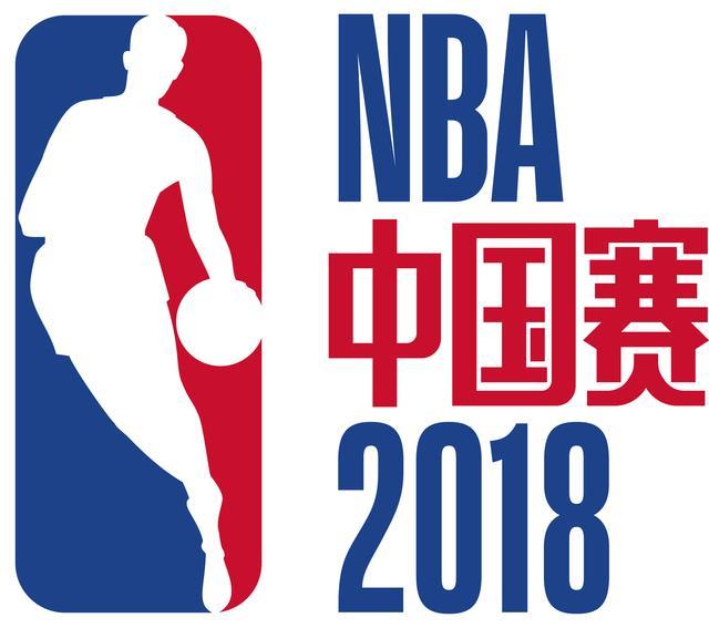 达拉斯独行侠和费城76人将出战2018年NBA中国赛