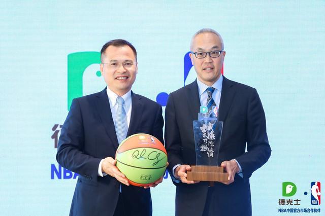 NBA中国与德克士正式宣布达成多年市场合作伙伴关系