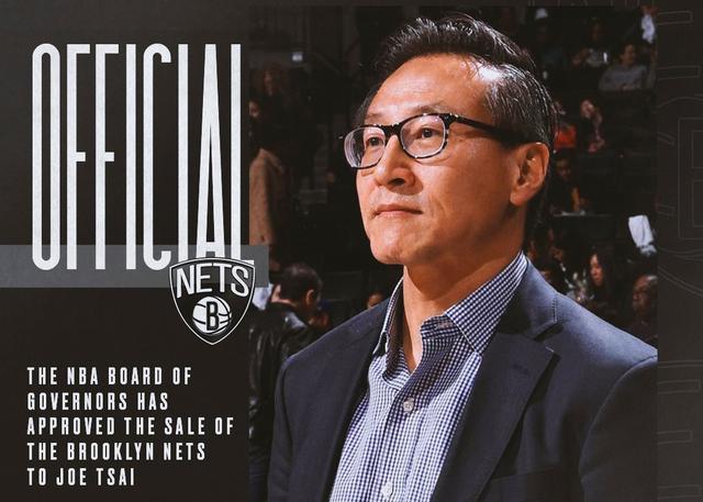 官宣:蔡崇信正式收购篮网和巴克莱中心