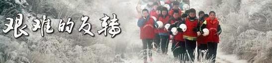 好消息,中国青少年的体质终于回升了!