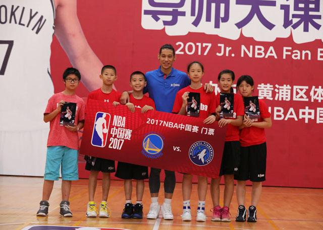林书豪与获得NBA中国赛门票小朋友合影