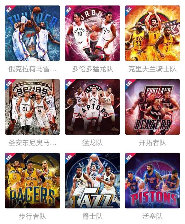【NBA国际赛】点燃火热手感!赢正赛&球迷日门票大礼包!