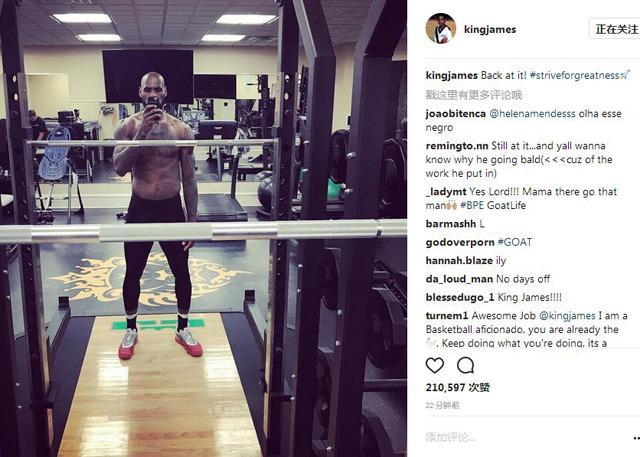 健身房发自拍 詹姆斯自曝已经恢复训练