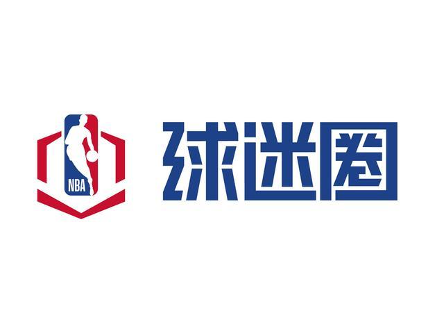 "NBA在中国首次推出NBA球迷官方积分平台:""NBA球迷圈"""