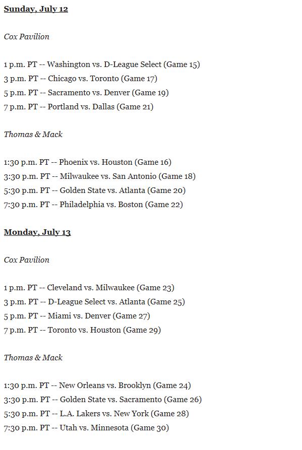 2015年夏季联赛赛程信息