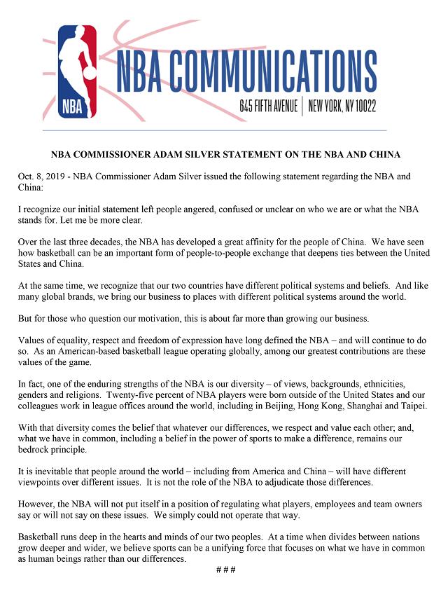 NBA主席亚当-萧华关于NBA和中国的声明