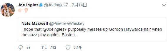 爵士球迷鼓动英格尔斯整蛊海沃德 英格逗趣回应