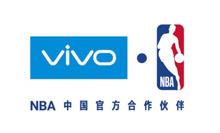 vivo与NBA中国宣布升级市场合作伙伴关系