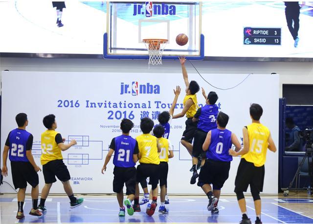 Jr. NBA 2016 邀请赛圆满落幕 上海中学国际部喜折桂冠