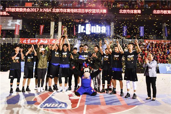 闪耀京城!2018 Jr.NBA校园篮球联赛@北京4月2日重磅来袭