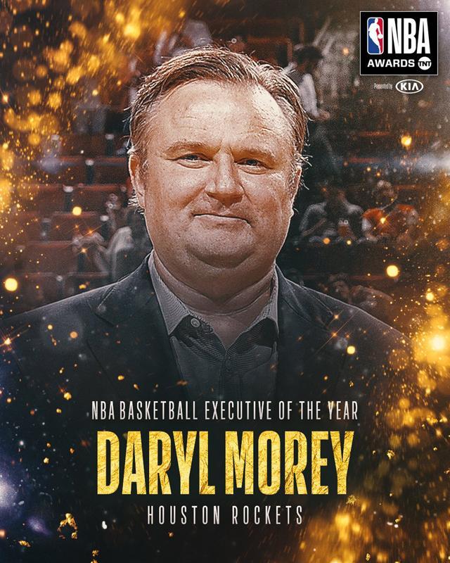 达里尔-莫雷当选2017-18赛季最佳总经理