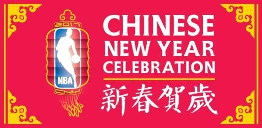 NBA扣篮大赛冠军贾森-理查德森将来到中国为第六届NBA新春贺岁拉开帷幕
