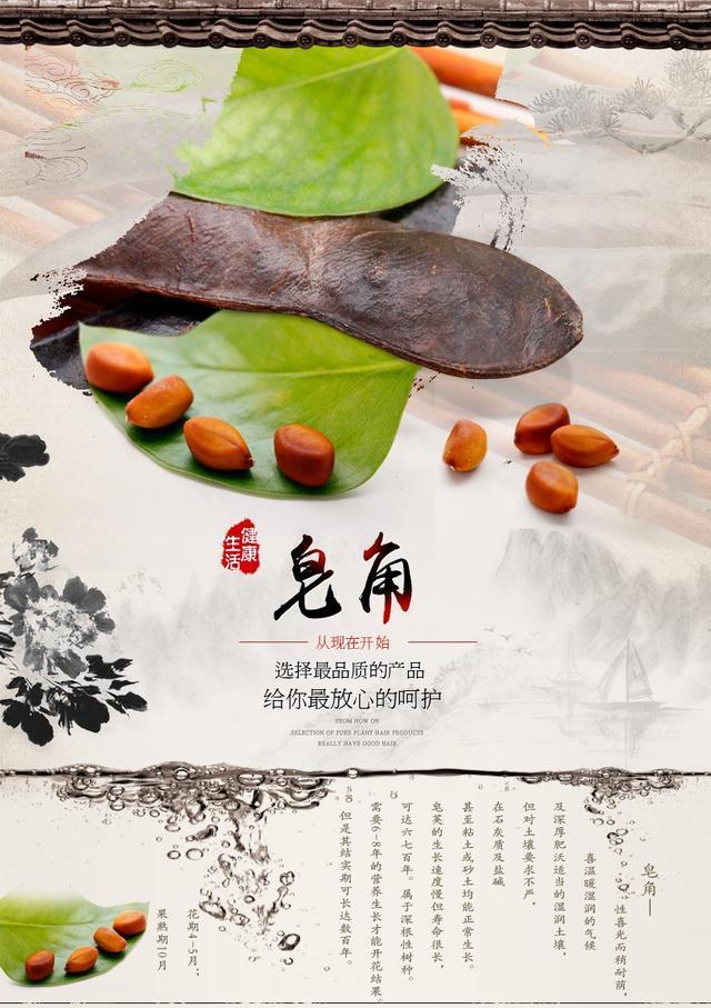 """""""四川制造""""打响品牌保卫战 第一站之精准扶贫"""