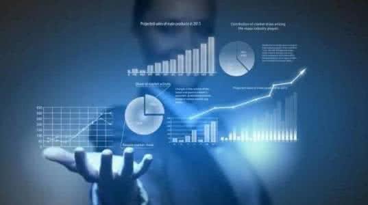 福州:打造大数据产业经济发展新引擎