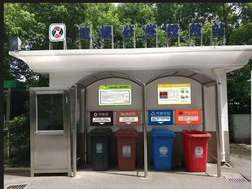 上海拟立法规范管理生活垃圾 拒不分类投放可能受处罚