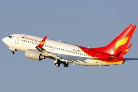 尊敬的郑州旅客由于挖错飞机 您的航班将延误