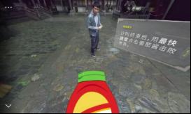 这两天最火的全景VR互动综艺视频,你得了多少分?