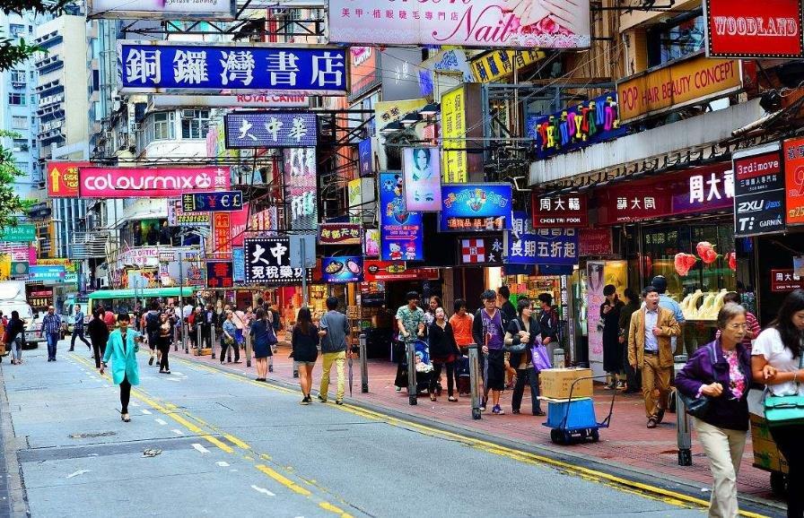香港街市:活色生香滋味长