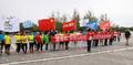 """""""雷锋杯""""环保马拉松 2018北京双奥迷你跑圆满成功"""