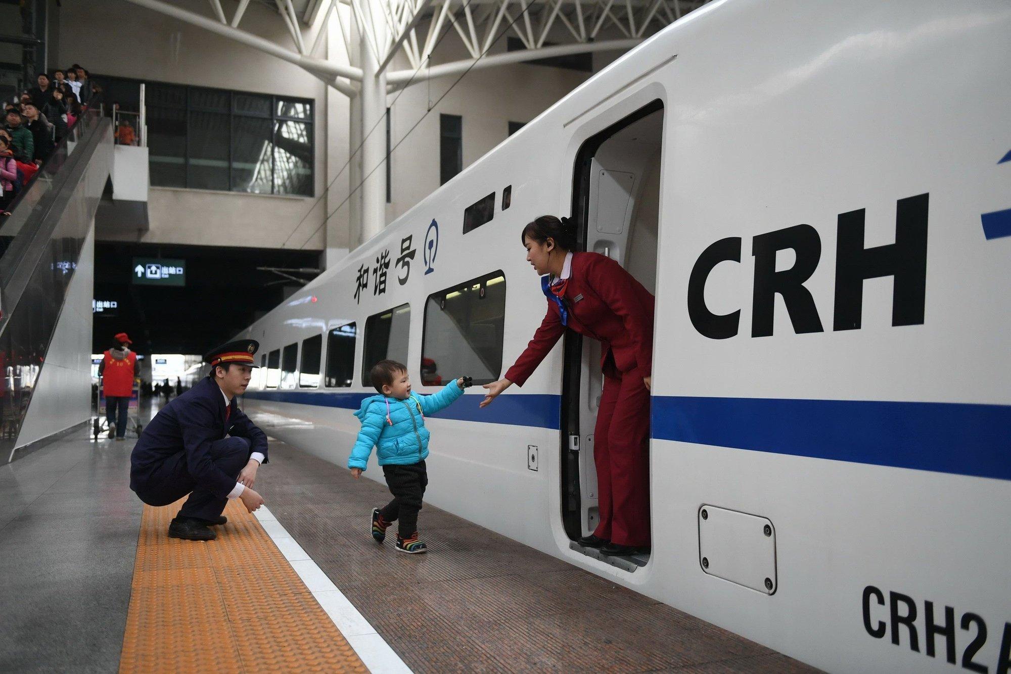 春运首日 铁路预计发送旅客900万人次
