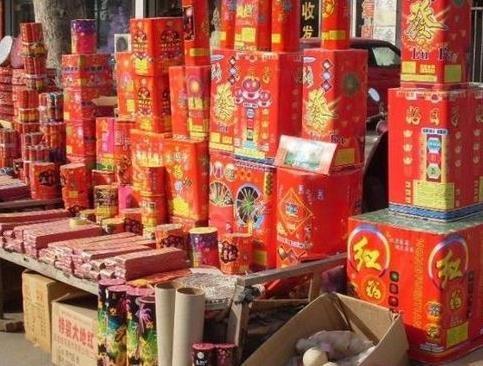 狗年烟花爆竹开卖 北京设置烟花爆竹销售网点87个