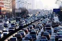 青海成立首家家用汽车消费纠纷人民调解委员会
