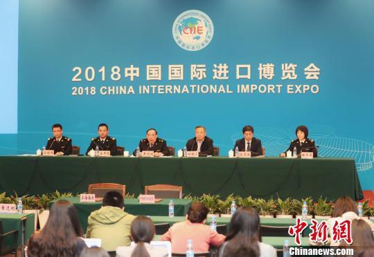 上海海关以年夜数据羁系等全新模式办事首届进博会,都会,上海