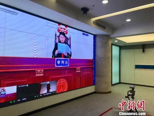 """杭州互联网法院宣判首例比特币""""挖矿机""""纠纷"""