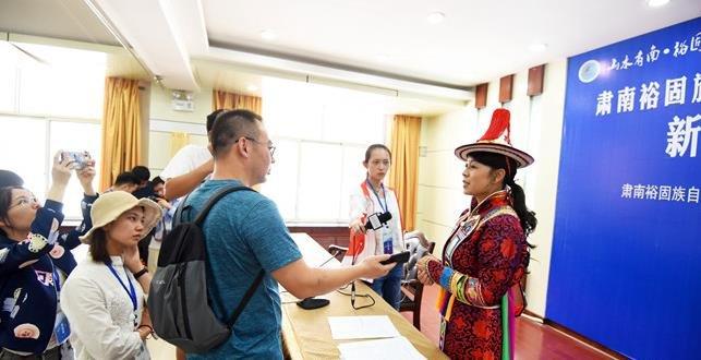 【2018全国网媒甘肃行】肃南县就全域旅游发展 接受全国网媒记者提问