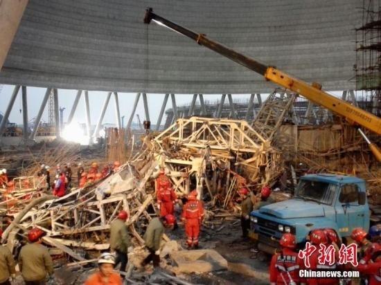 江西丰城73死发电厂事故调查:31人被采取强制措施