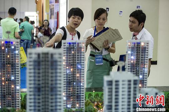 一线城市全面缩减房贷利率优惠 基准利率成主流
