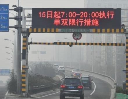 环保部:京津冀周边仍有部分地区存露天焚烧现象