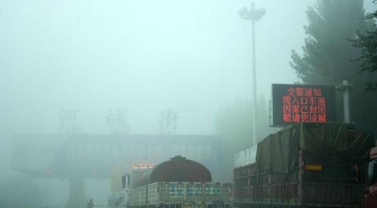 河北省出台实施意见 四部门深度协作合力打击环境违法