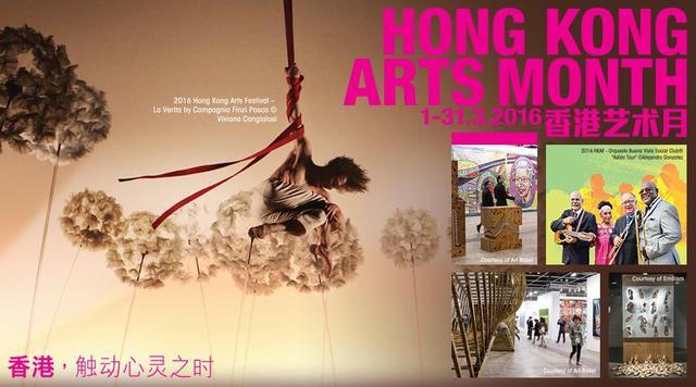 香港 近在咫尺的一站式文艺殿堂