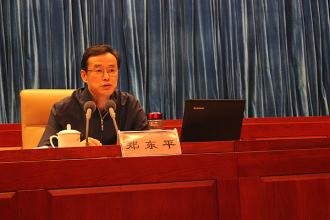 驻陕西省委办公厅纪检组组长因公款吃喝被免