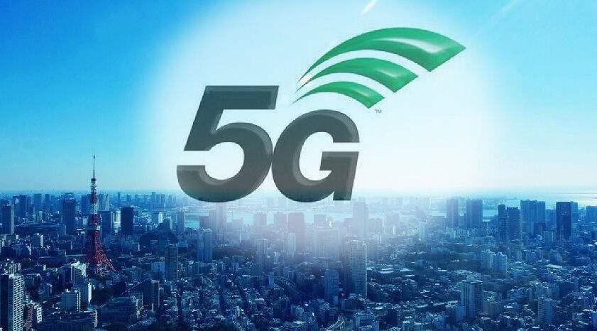 5G独立组网标准出台