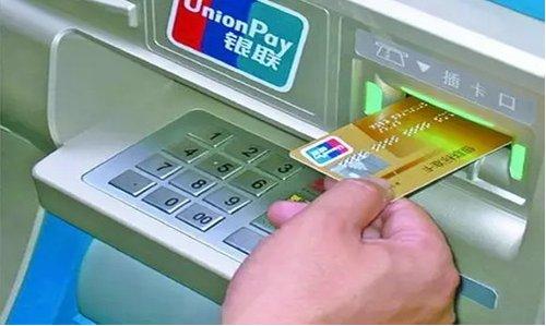 ATM转账新规首日 南京警方成功拦截一笔通讯网络汇款
