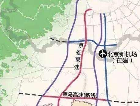 京津冀互通卡全国130城可使用 京雄高速建设即将上马
