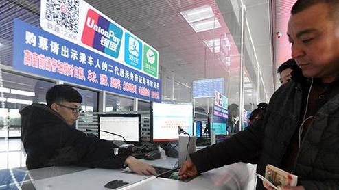 """今年春运现三大变化 """"复兴号""""受热捧"""