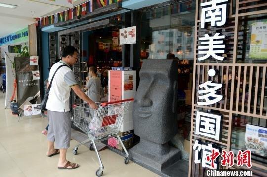 福州自贸片区三周年:对标国际 改革创新优化营商环境