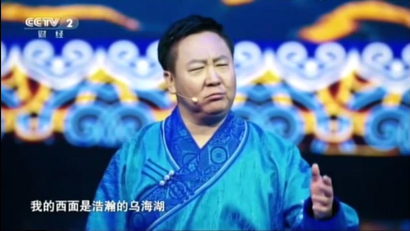 中国魅力城:乌海市委书记史万钧演讲