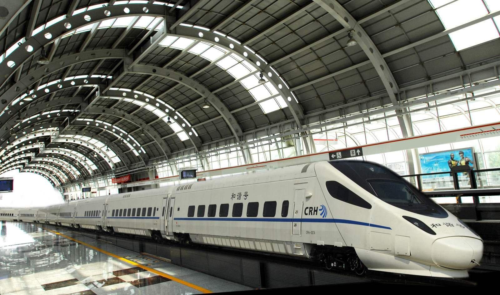 铁总:新列车运行图9月实施