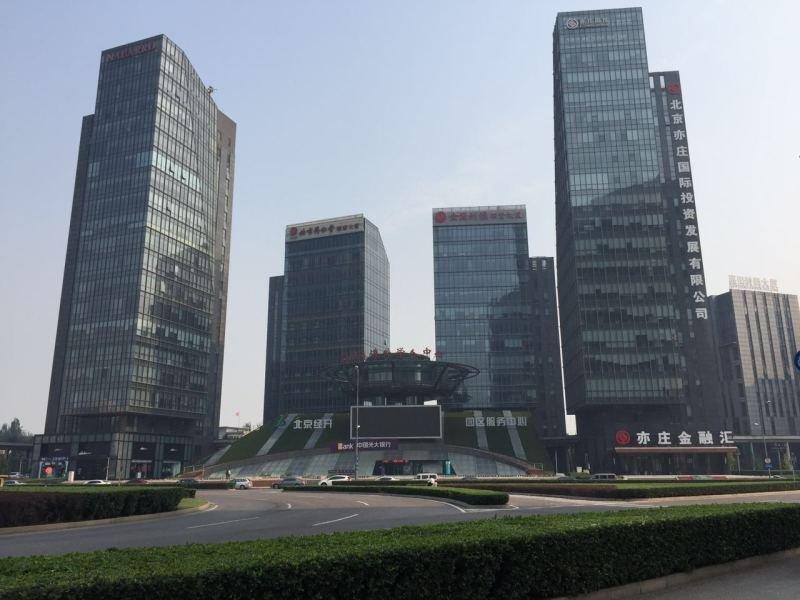 """北京限购""""商改住"""":在建在售不能卖个人"""