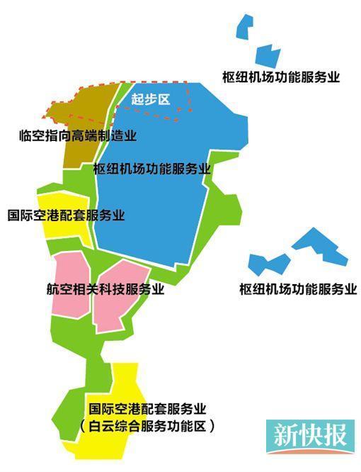 广州空港经济区起步区规划获通过