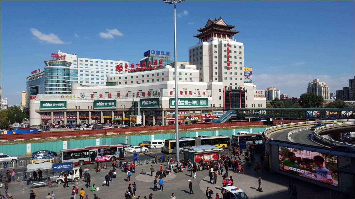 警方北京西站集中打击欺骗行为 抓获违法人员24名