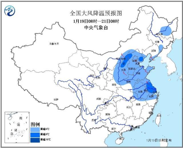 大风降温影响我国中东部 冀鲁局地有大雪