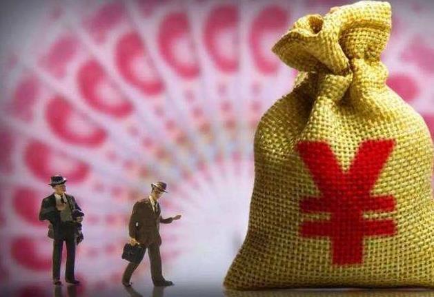12省份最新工资指导线出炉!今年你涨工资了吗?